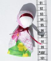 Muñeca de los ninos (Detskaya utessynitsa)