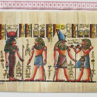 Papyrus, papiro